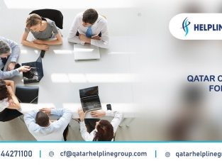 Are you planning to start a new business in Qatar?