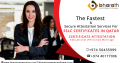 Diploma Certificate Attestation for qatar