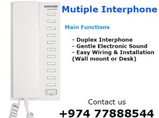Kocom KIP-611PG 11-way Interphone with paging func