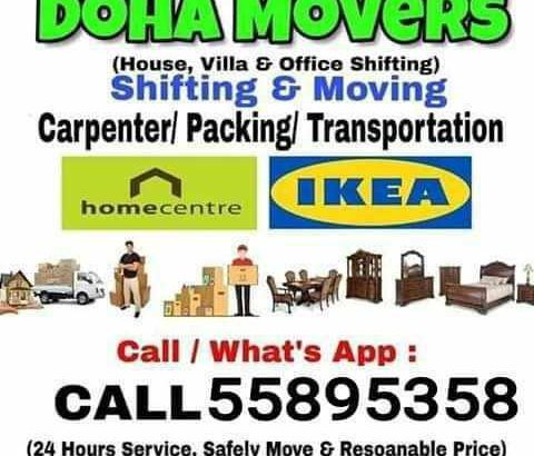 doha shifting  Carpenter 55895358