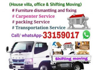 ☎️Call/WhatsApp us:+974 33159017.Quick moving & shifting company. Our service :–>● House, villa & office Re-locations & shifting….●Bedroom set furniture remove & fixing….● All type furniture making & repiaring….● All type curtain making, removing & fixing….●  All type A/C removing & shifting to fixing….● All items door removing & fixing & repiaring….● Big & small, truck & pickup for Transports services available here….● All items sofa repiaring & cover che