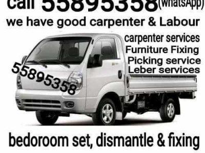 55895358 moving shifting