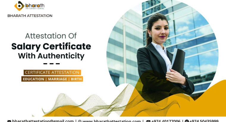 Fast Service for Attestation in qatar