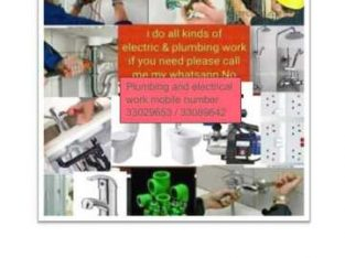 AC service Plumbing and electrical work