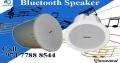 Secuview Bluetooth Speaker