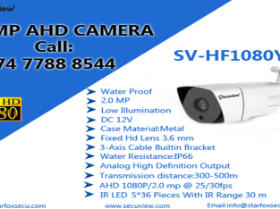 2 mp ahd Outdoor Camera