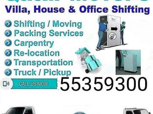 DOHA MOVING SHIFTING SERVICE COLL 55359300