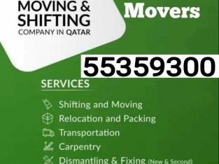 doha moving shifting service coll:55359300