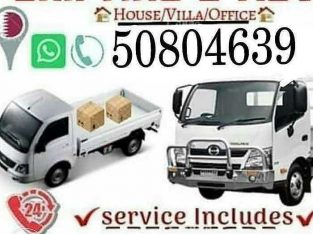shifting moving picked call 50804639