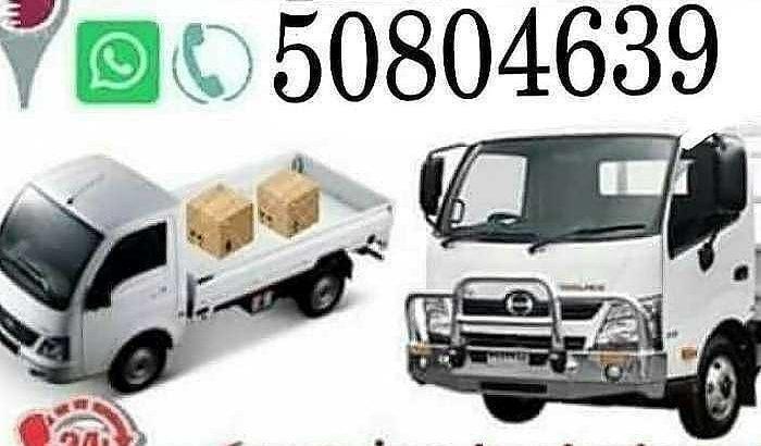 shifting moving picked call 50804639