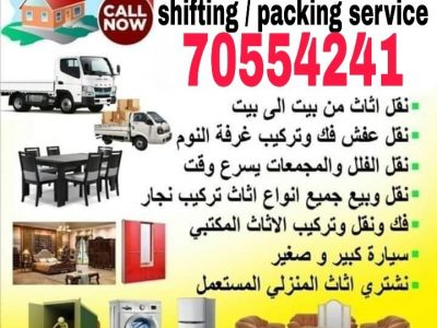 house shifting moving carpenter service doha