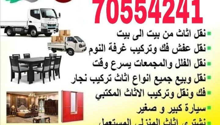 house shifting moving carpenter service doha