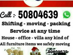Doha movers call 50804639