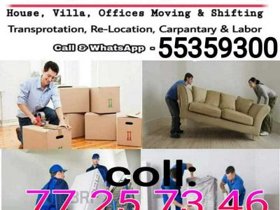 DOHA FAST MOVERS SERVICE COLL 55359300