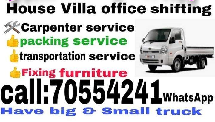house shifting moving packing carpenter service doha 70554241