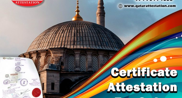 Qatar attestation services